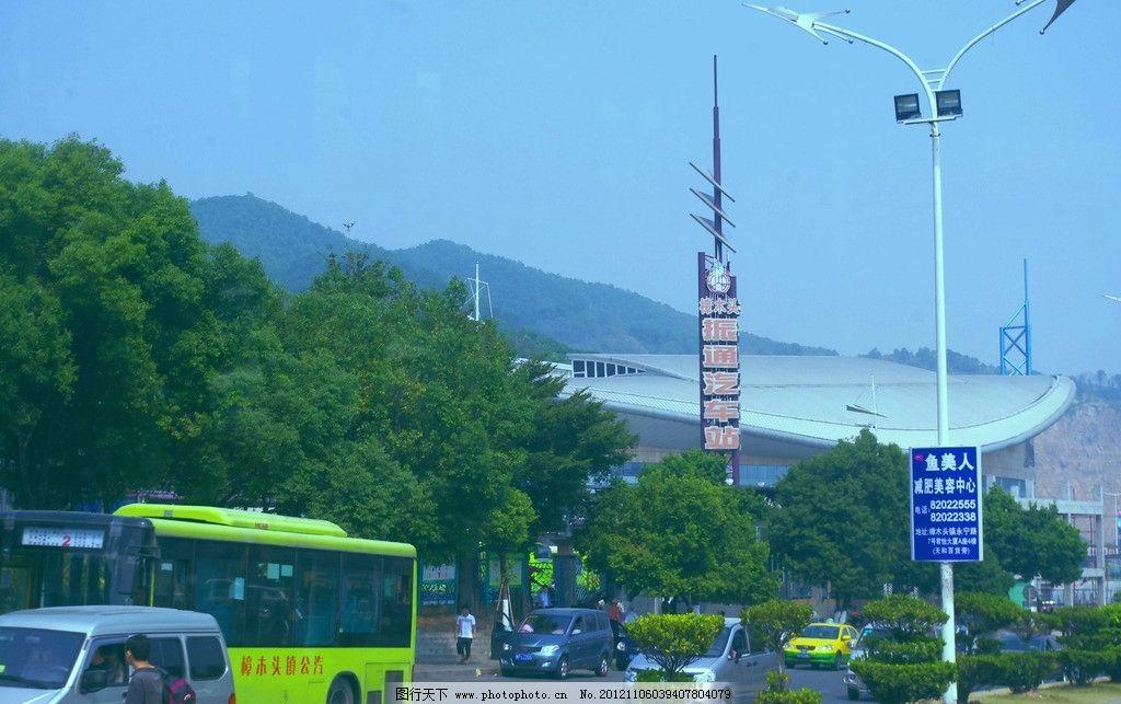 楼景 樟木头汽车站图片
