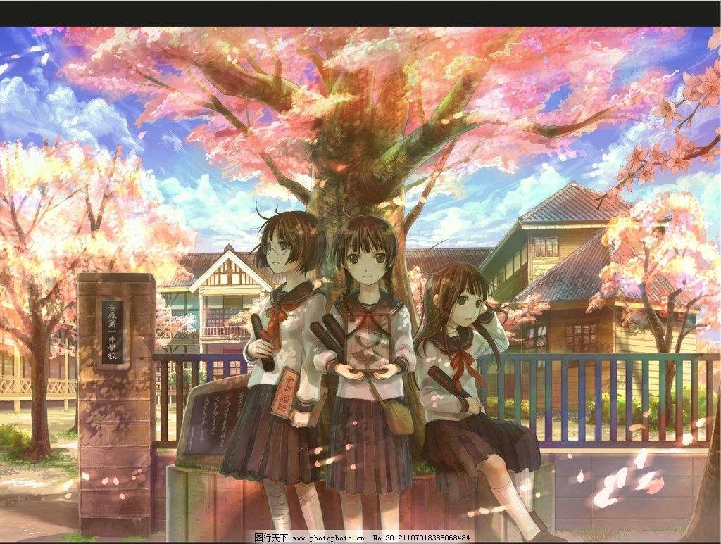 唯美动画 漫画 动漫 少女们 樱花 日本 校园 动漫动画