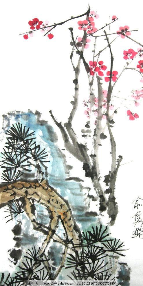 秦汉胡同学员作品梅花 国画 梅花 松叶 冬至 水墨儿童画 绘画书法