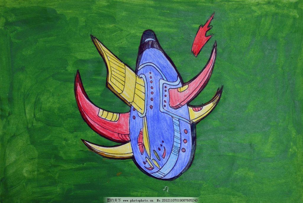 飞船 宇宙 卡通 绿色背景 儿童绘画 绘画书法 文化艺术 设计 34dpi