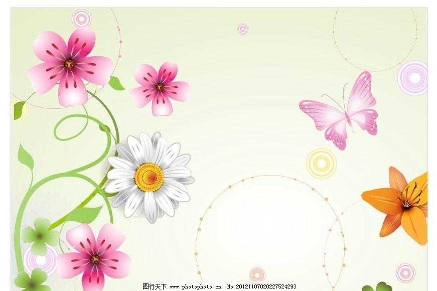 圆圈 粉色花朵 小花 源文件
