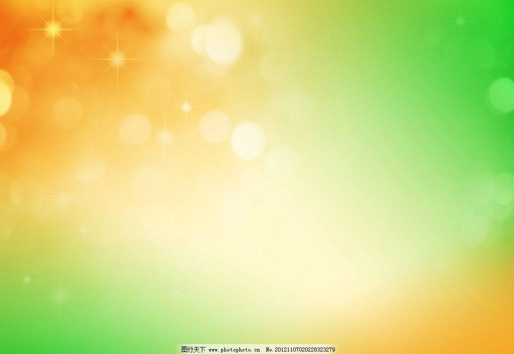 光斑 光晕 炫彩 高光 炫丽 色彩 梦幻 黄绿 背景底纹 底纹边框 设计