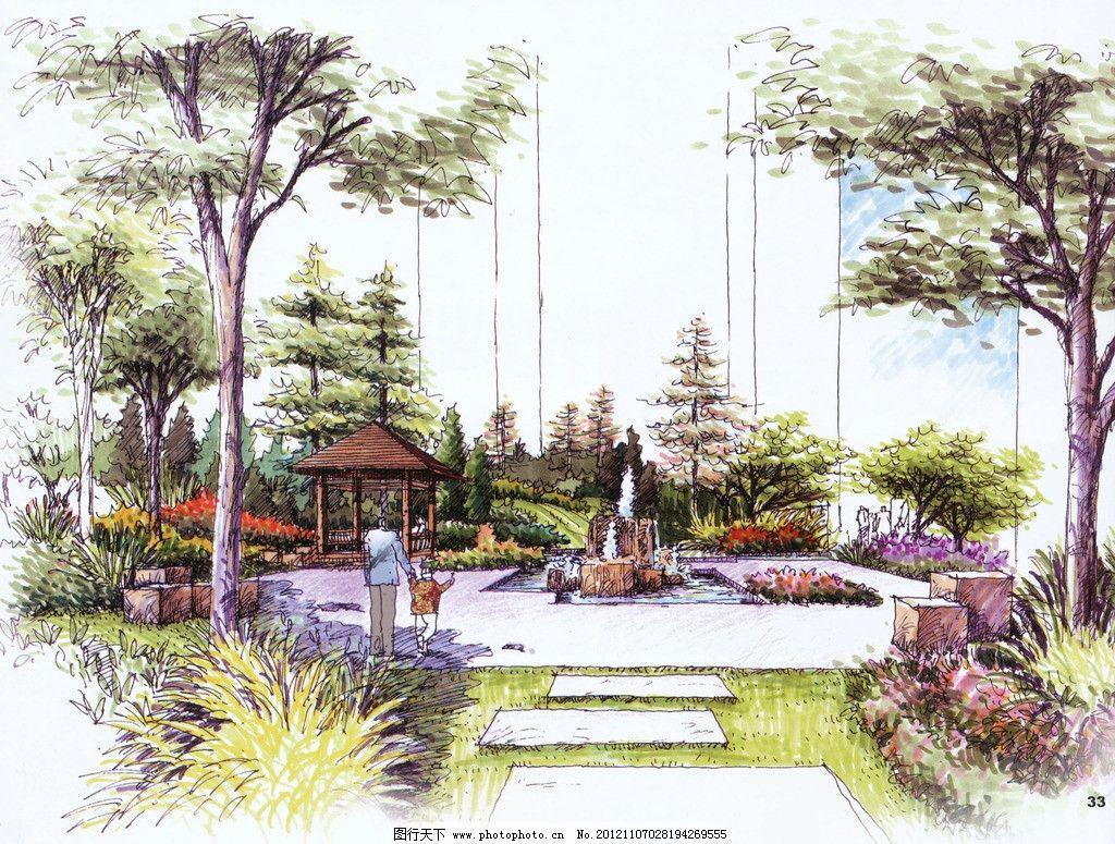 手绘景观效果图 手绘 园林 景观        植物 凉亭 喷泉 水景 景观