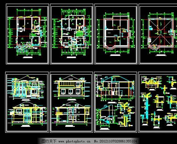 某农村别墅建筑图 农村别墅施工图 平面图 立面图 剖面图 精确设计
