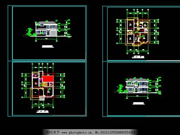 某小区别墅建筑图 小区别墅设计方案 小区别墅施工图 小区别墅正立面图