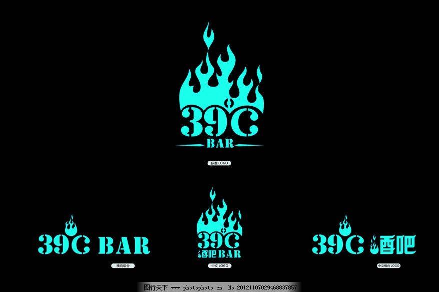 39度酒吧logo图片