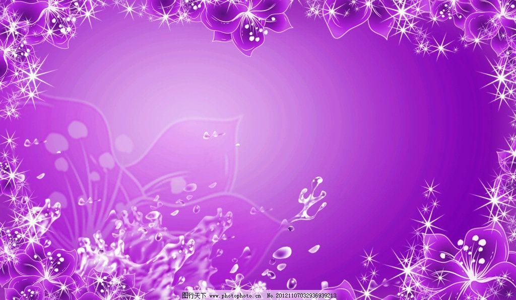 手绘小清新紫色壁纸