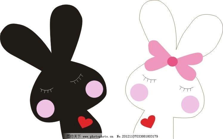 可爱情侣兔 卡通 兔子 黑白 小兔 矢量素材 其他矢量