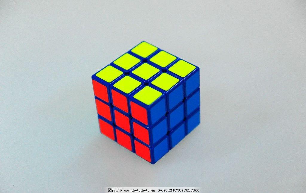 24蛇形魔方球形图解教程