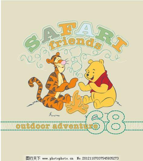 卡通可爱数字小熊