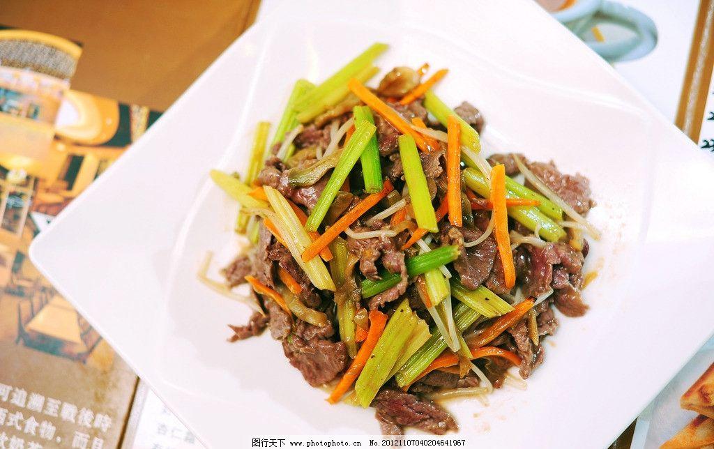 港式炒牛肉 牛肉 港式 红萝卜 芹菜 豆芽 炒菜 传统美食 餐饮美食图片