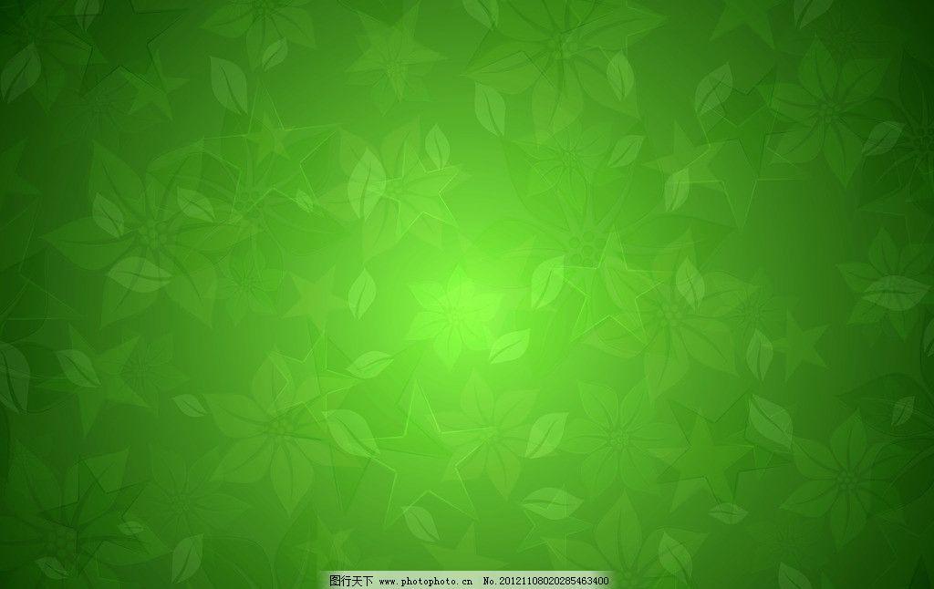 绿色背景 叶子 花纹 星星 光圈 绿叶    底纹边框 背景底纹 设计图库
