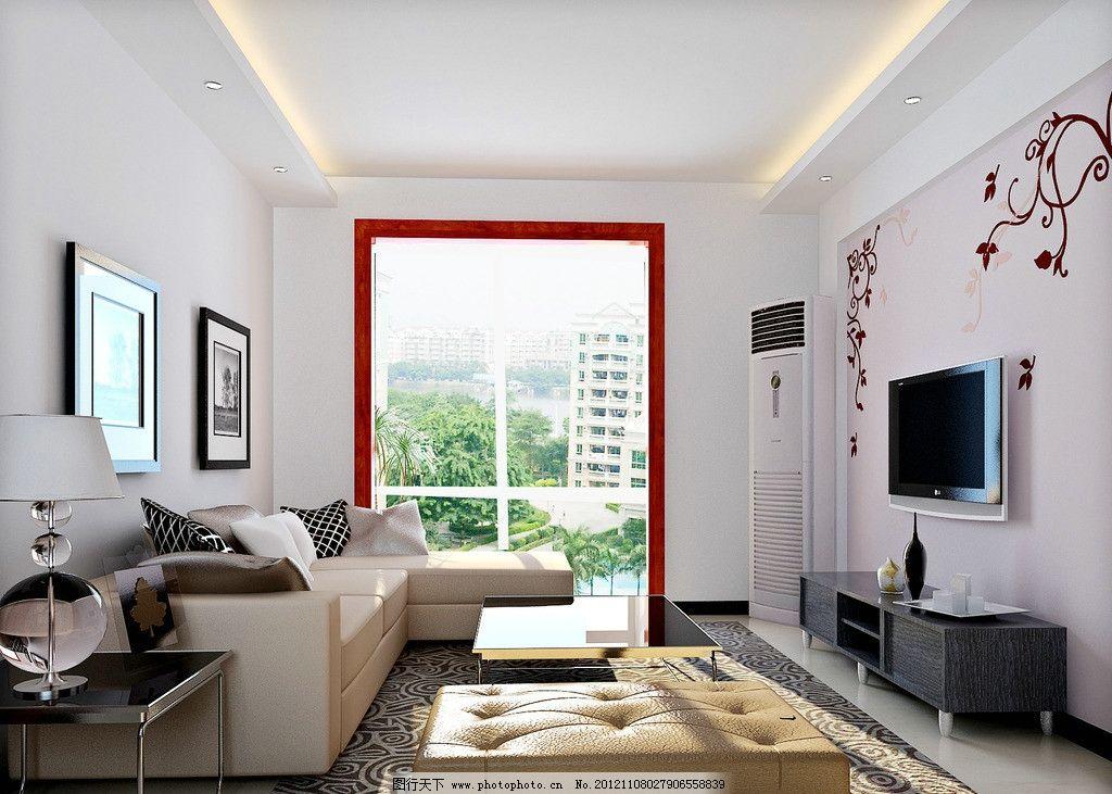 简约客厅 现代 沙发 台灯 电视 空调 室内设计 环境设计 设计 72dpi