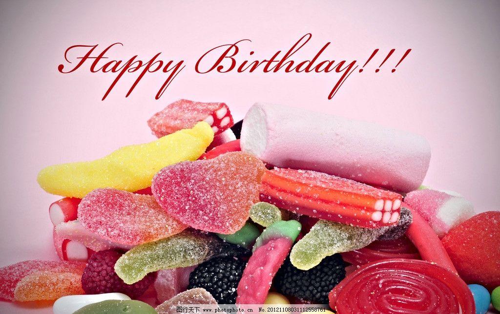 糖果 软糖 可爱糖果 漂亮糖果 美味糖果 餐饮美食 生活百科