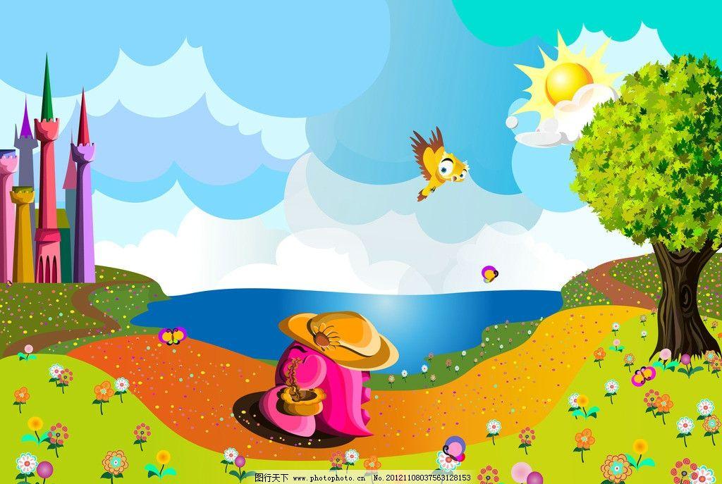 卡通 插画 春天 湖水 城堡 树 太阳 猫头鹰 采花 龙 卡通设计 广告图片