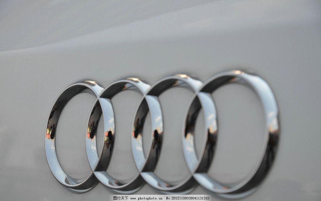 奥迪标志的含义 大众车标含义 奔驰标志的含义 宝马车标志bmw的含义 奥迪的标志是什么意思