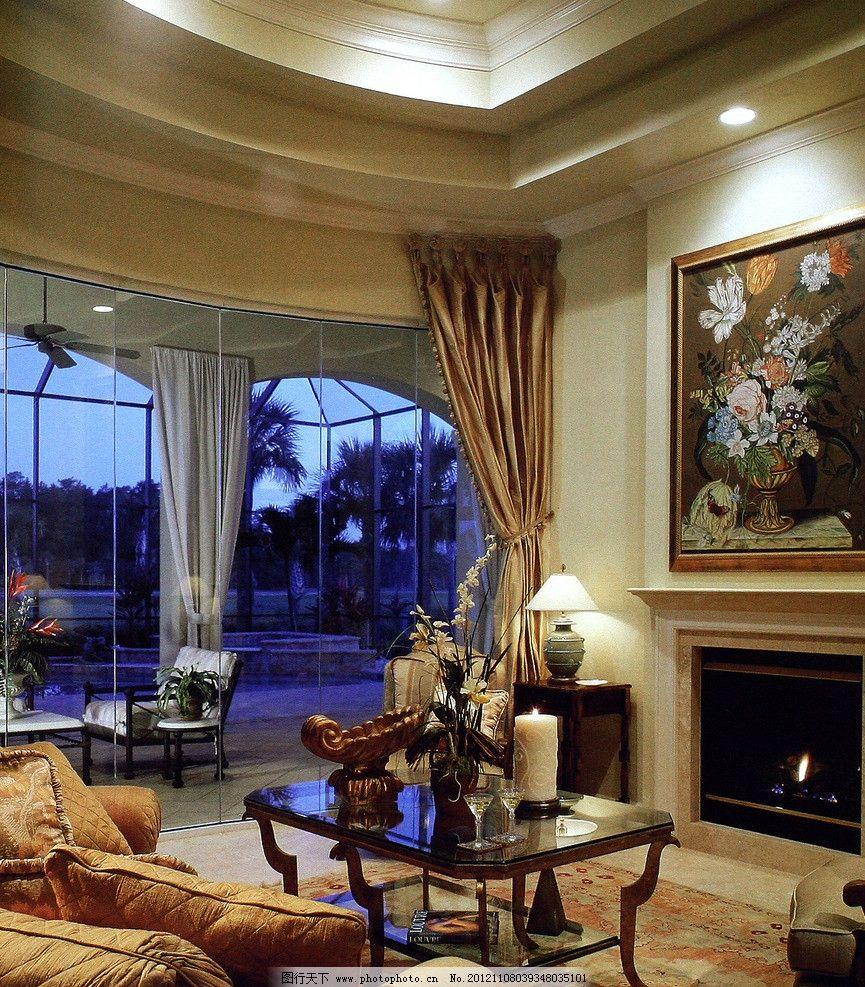 客厅 别墅 欧式别墅 地中海风格 美式装潢 壁炉 室内摄影 建筑园林