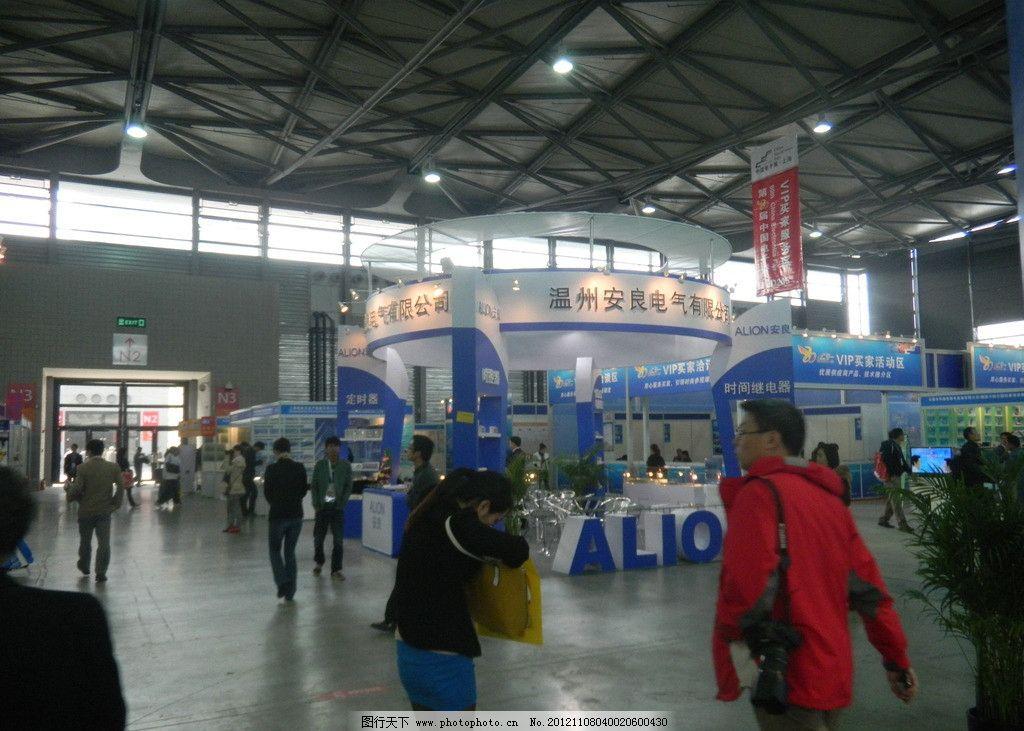 上海 上海展会