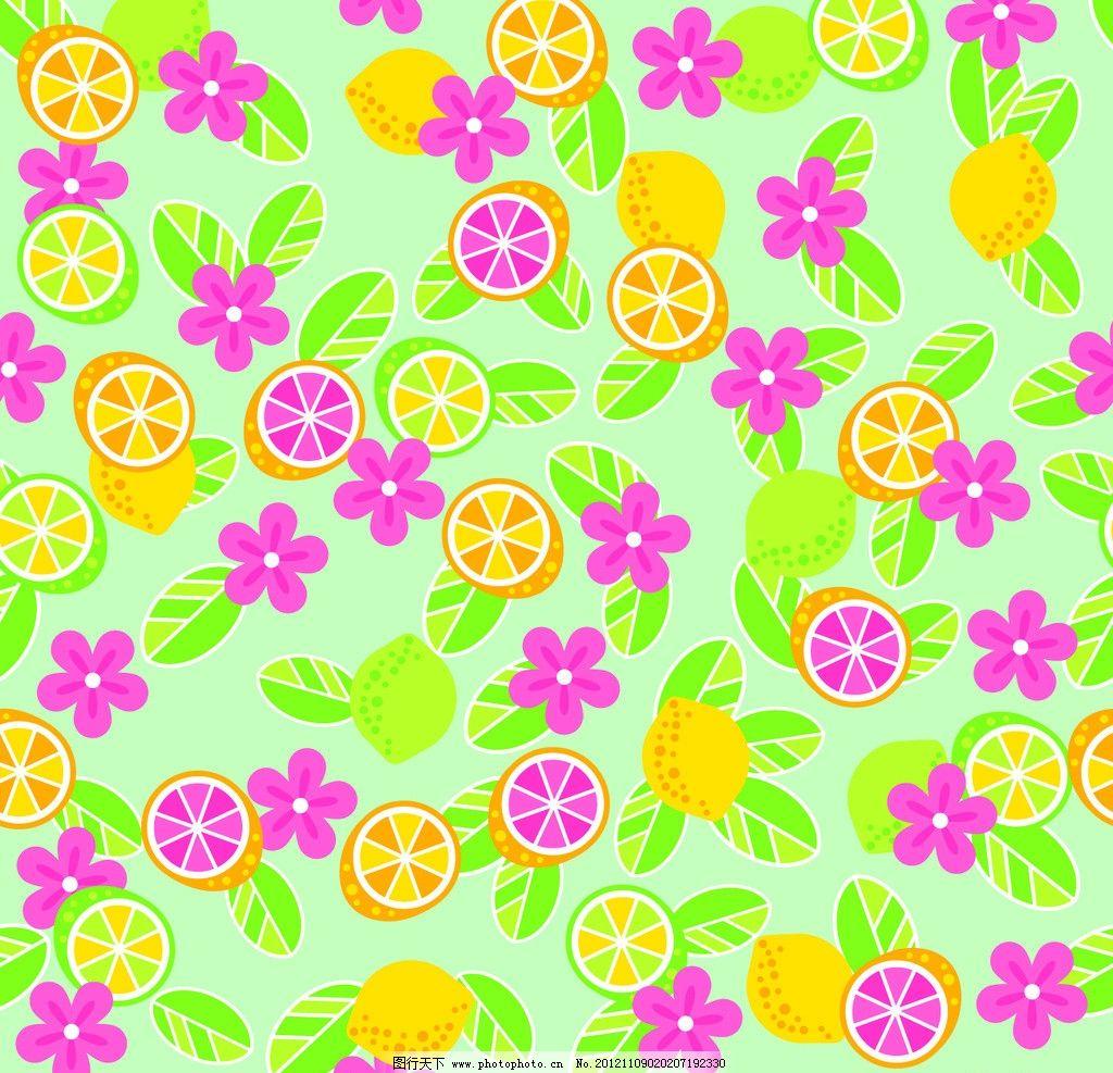 水果碎花清新壁纸