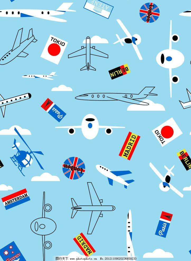 飞机 卡通 米字旗 英国 客机 交通 工具 国旗 花纹 底纹 背景 可爱 设