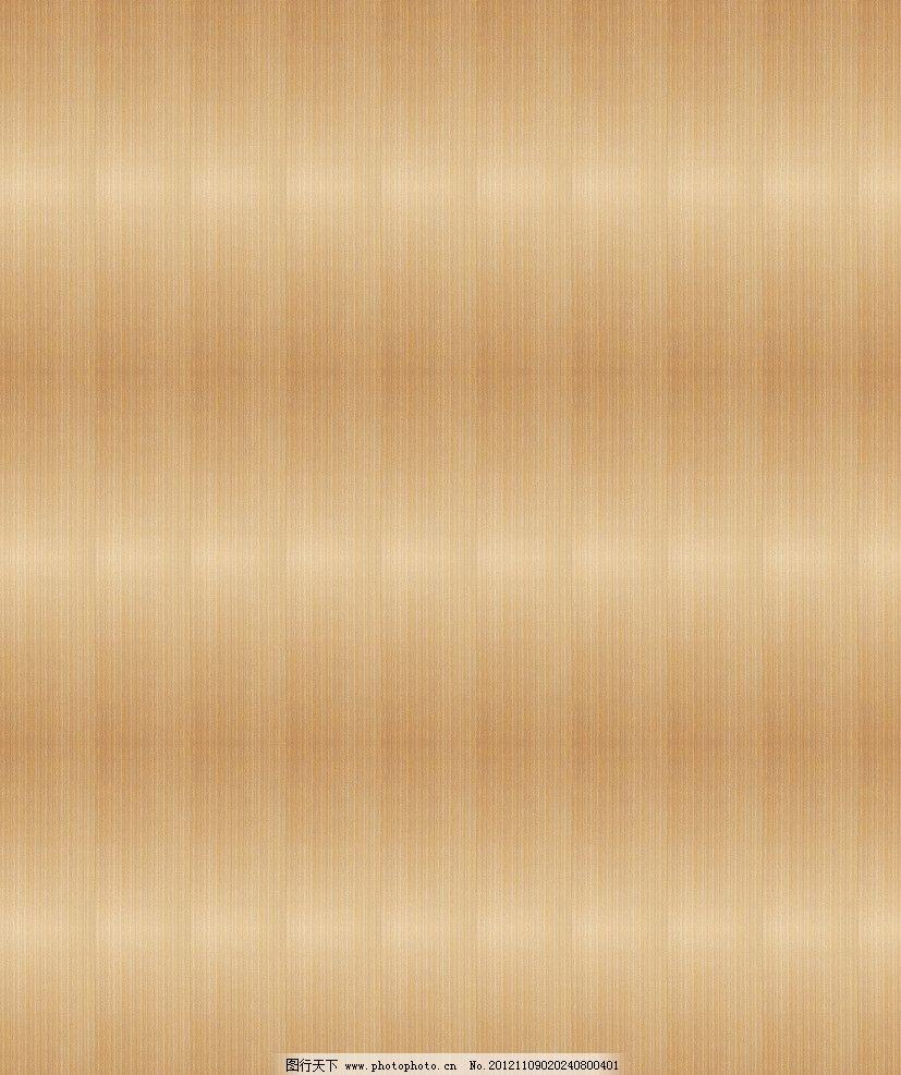 木质纹理 木头纹 纹理
