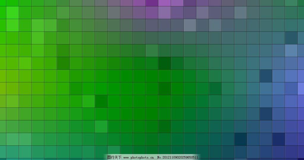 格子底纹 格子 色彩 方块 底纹 绿紫 渐变 网格 背景底纹 底纹边框