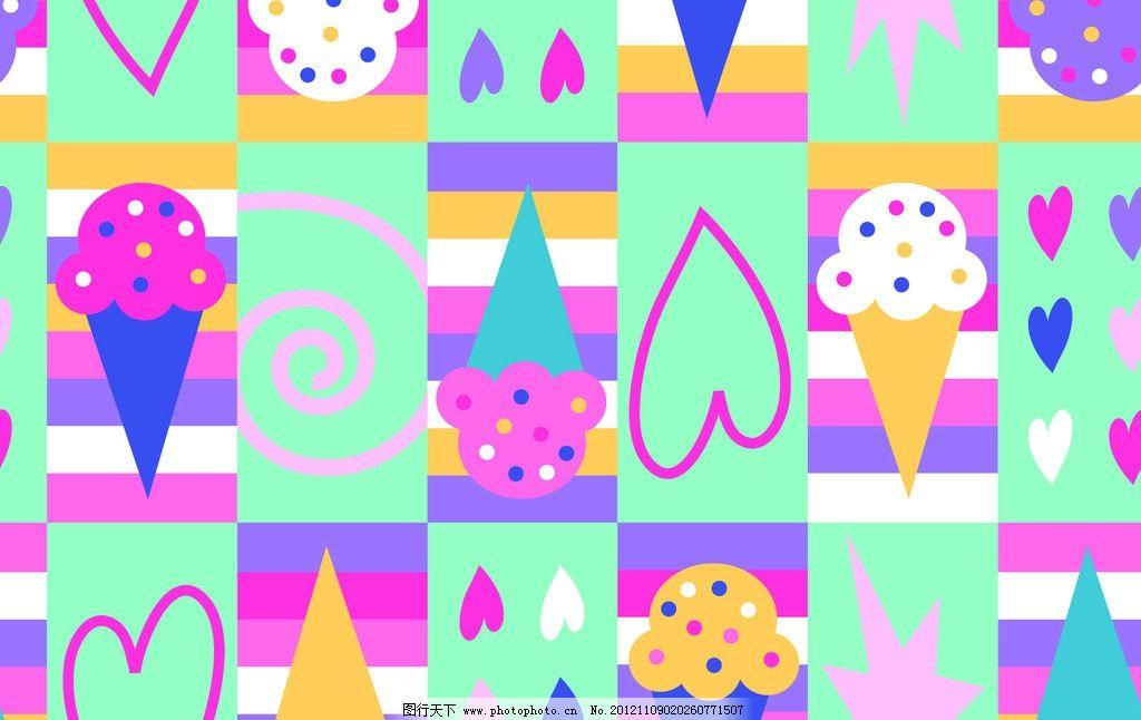 冰激凌爱心底纹 卡通 人物 花纹 底纹 背景 可爱 设计图案 童装图案 印花底纹 满印 碎花 面料 布料 印花 花 童装 图案 小童 服装 矢量 广告设计 其他设计 卡通底纹背景 底纹背景 底纹边框 AI