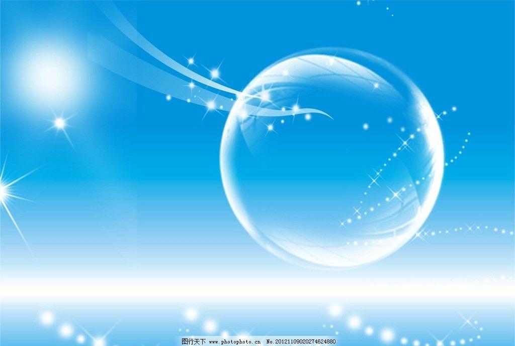 白色 线条 矢量 泡泡 光线 背景 蓝色 cymk cdr 底纹背景 底纹边框