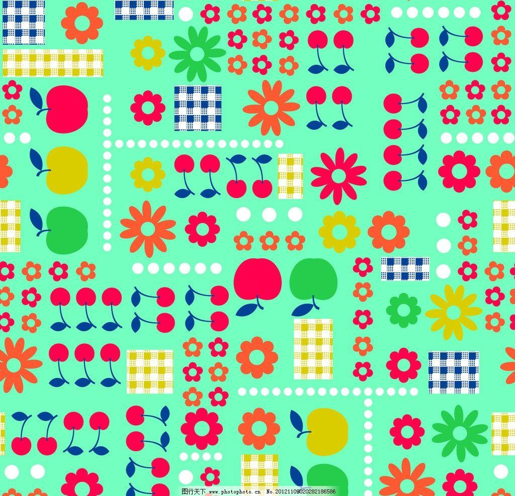 花纹 卡通 格子 花园 水果 底纹 背景 可爱 设计图案 童装图案