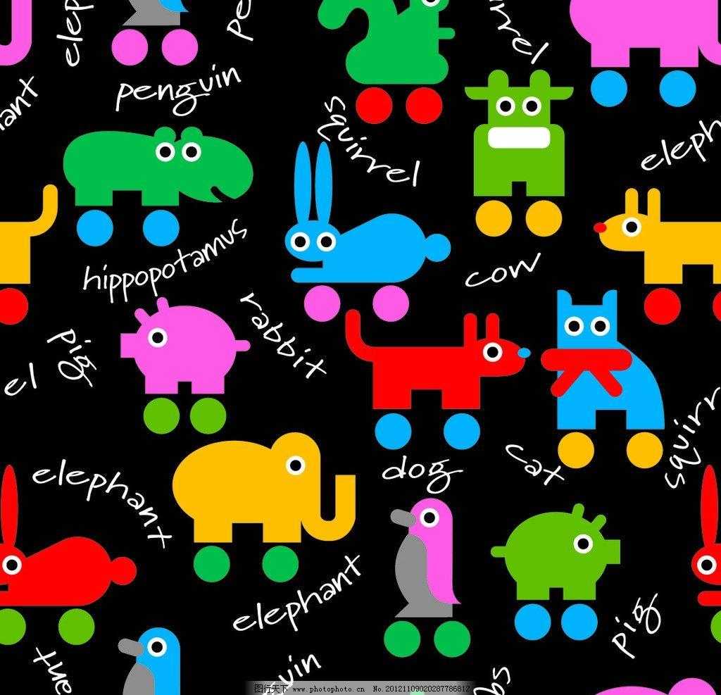 动物背景 卡通 动物 大象 童装 斑马 企鹅 花纹 底纹 背景 可爱 设计