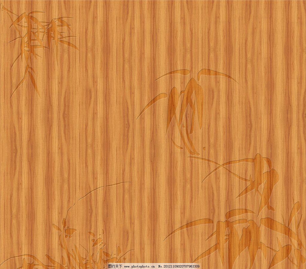 移门 木纹 移门图 移门图库 花 竹子 兰花 移门图案 底纹边框 设计 72