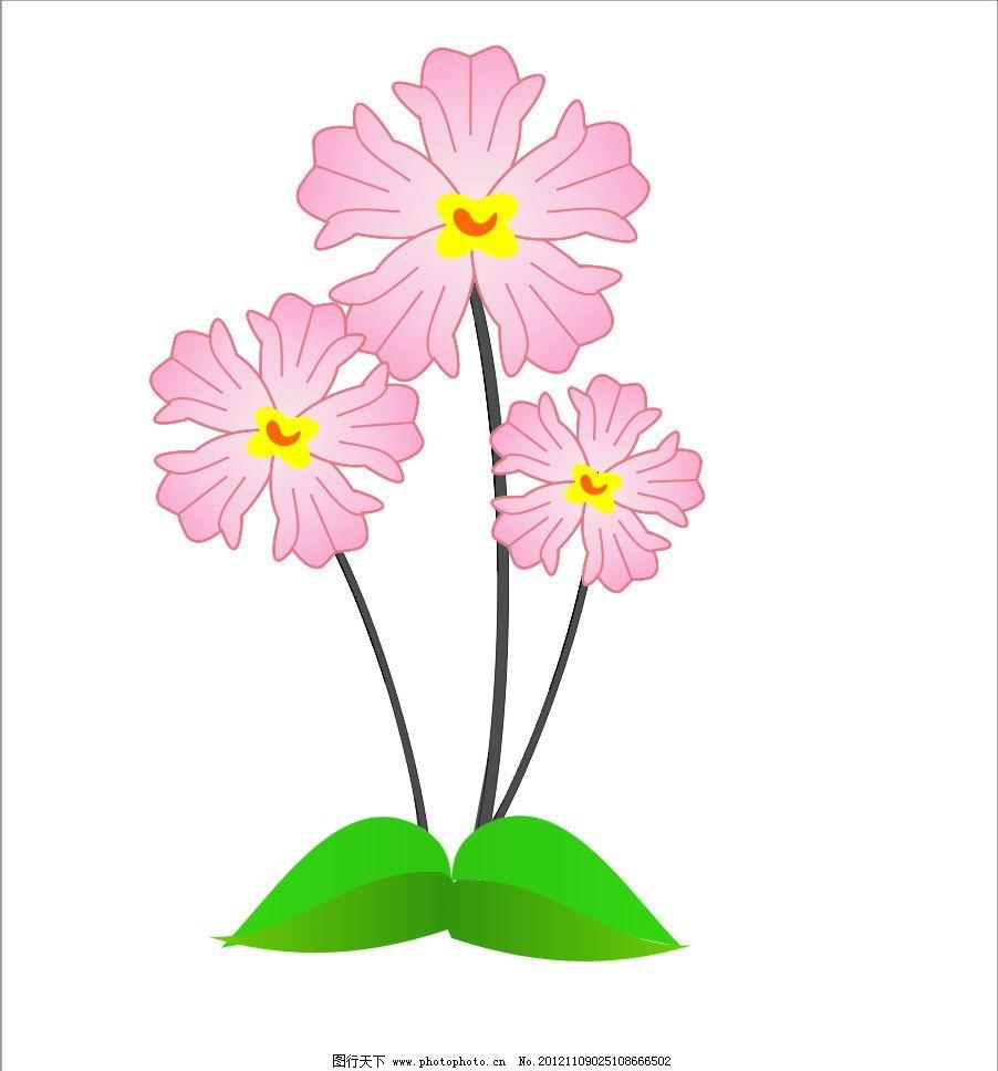 花朵 花 花草 生物世界 野花 植物 花朵矢量图 鲜花 鲜花矢量素材