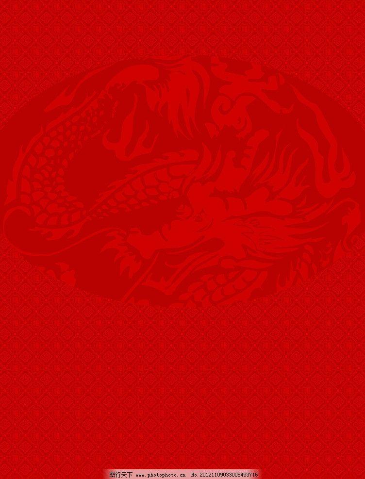 红色 底纹 欧式花纹 线条 花边 花纹 psd分层素材 源文件 300dpi psd