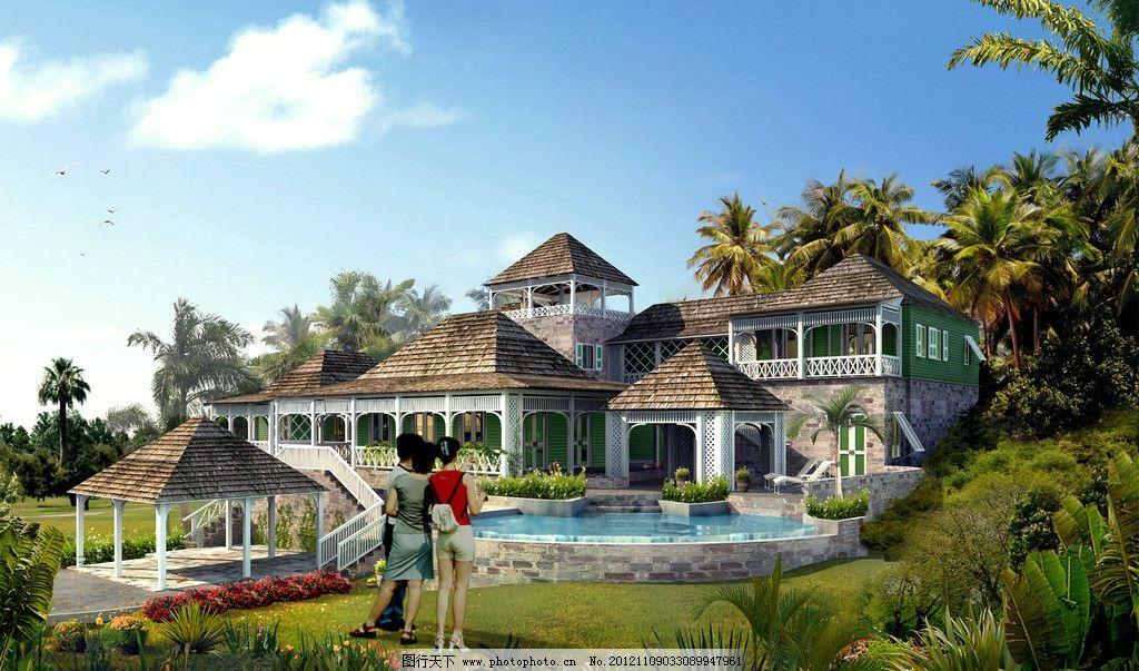 别墅风景图图片