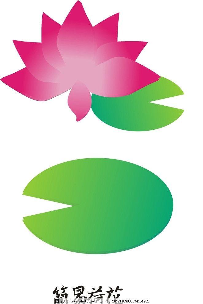 logo logo 标志 设计 矢量 矢量图 素材 图标 661_987 竖版 竖屏