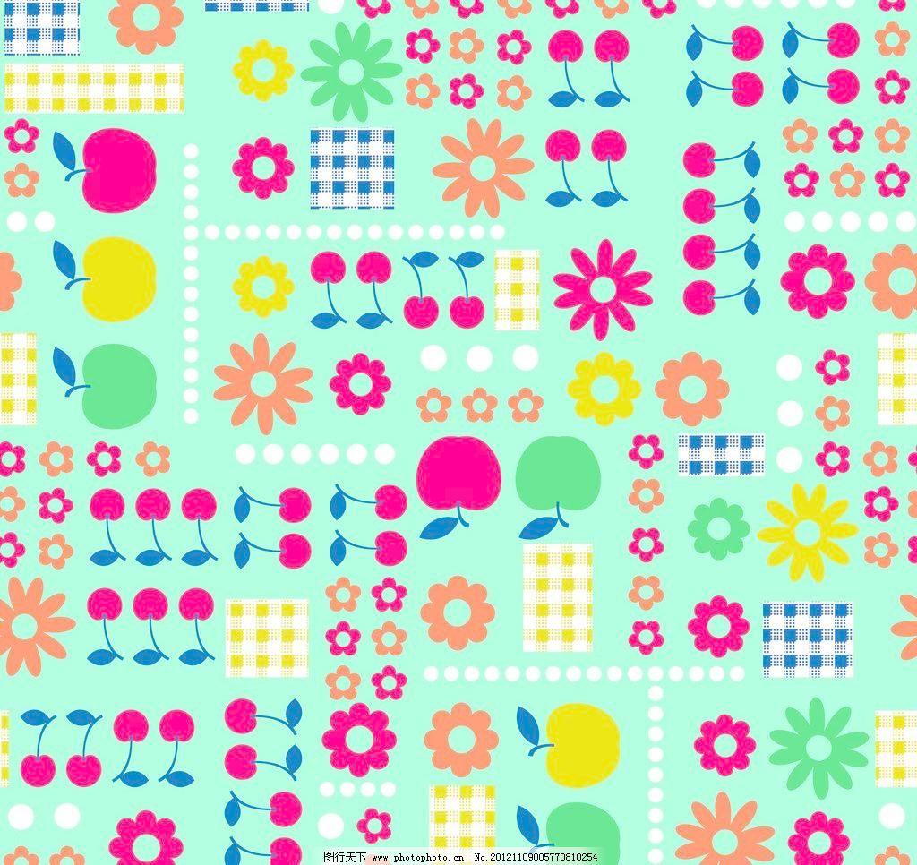 底纹 背景 可爱 设计图案 童装图案 印花底纹 满印 碎花 面料 布料