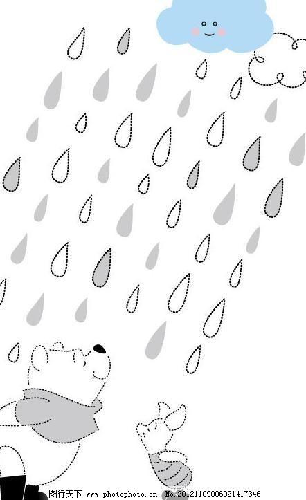 英文 字母 小熊 维尼 威尼 绣花 刺绣 小猪 粉红猪 猪 云朵 下雨 黑白