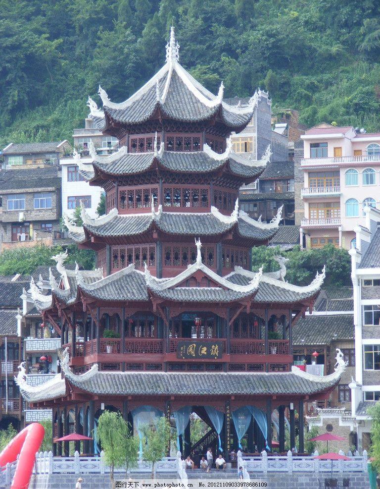 古代建筑 中国特色 中国文化 民族文化 建筑摄影 国内旅游 旅游摄影