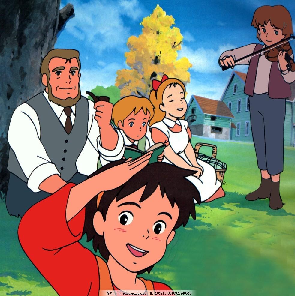 童话故事 卡通人物 安徒生童话 格林童话 日本卡通 动漫 动画片