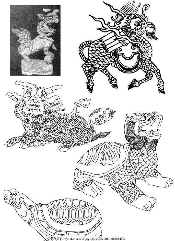 吉祥雕刻纹图片
