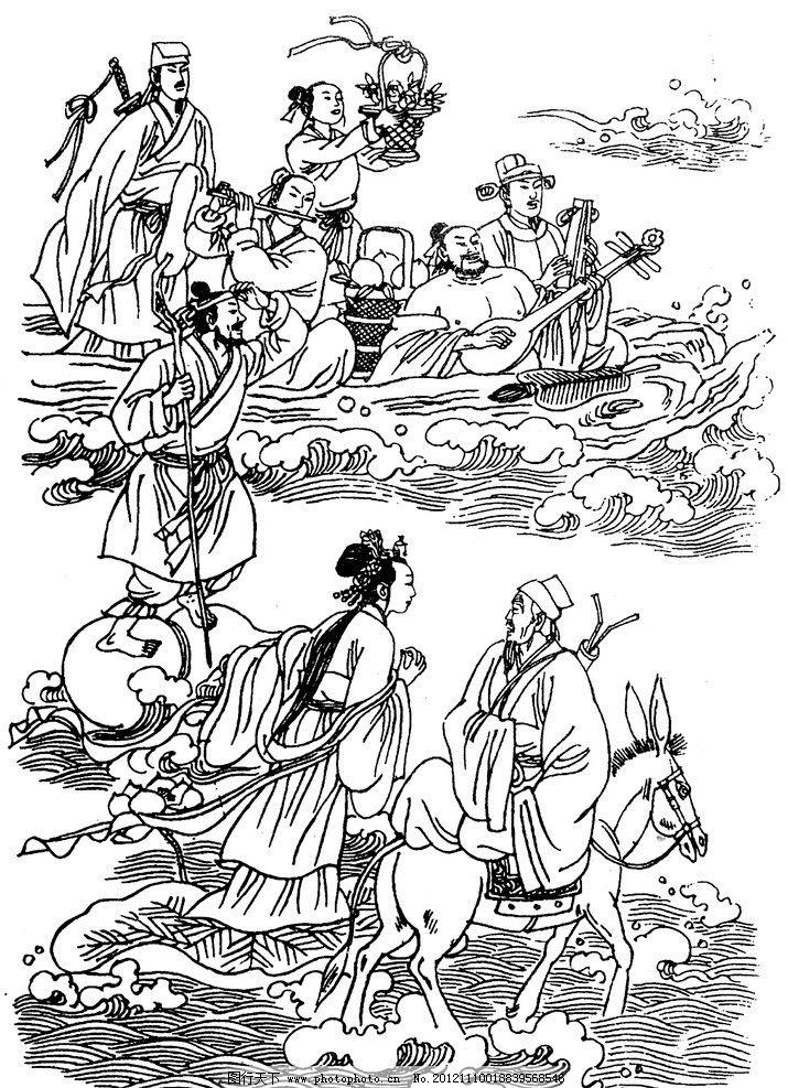 八仙过海图 吉祥图 象征图案 图案 线描 海浪 吉祥图案 中国图案 底纹