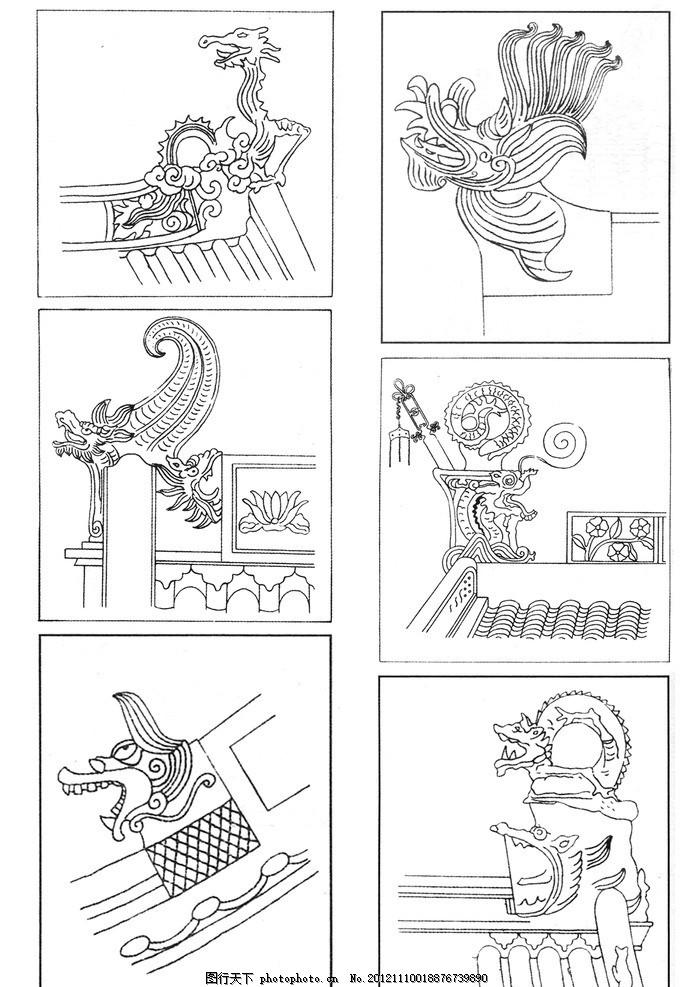 古代建筑元素