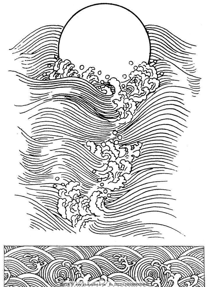 底纹 装饰纹 白描 古典图案 图案纹样 传统纹样 传统图案 中式纹饰