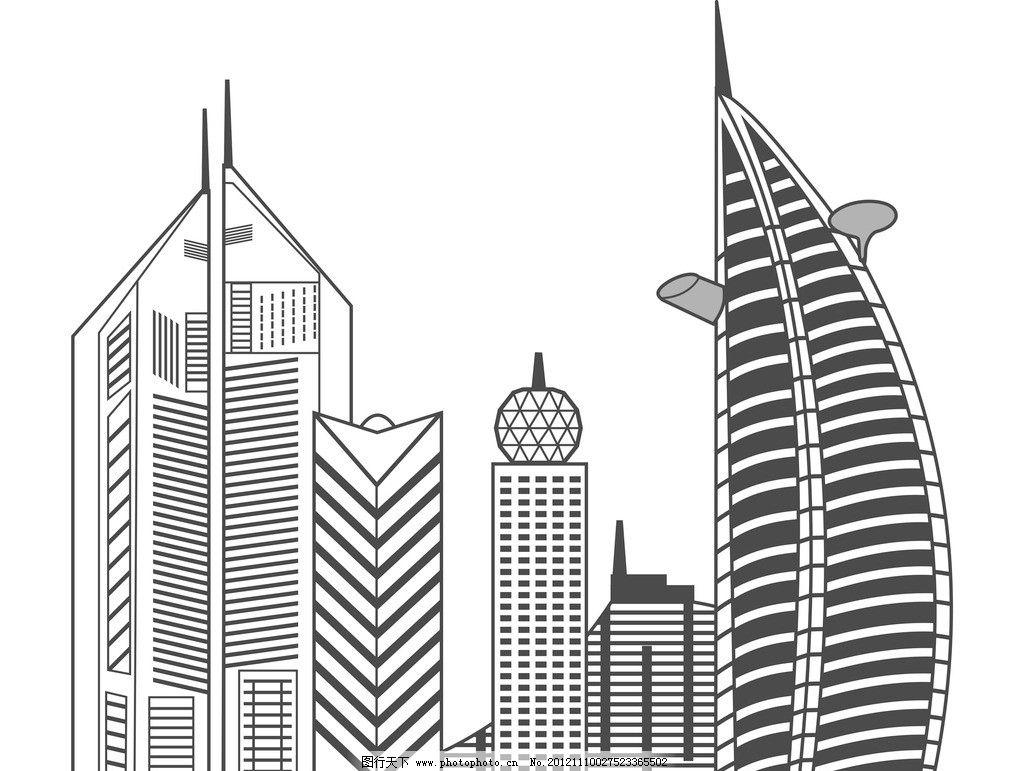 帆船 酒店 现代 建筑 高楼 群楼 塔 水晶 模型      设计 线条 矢量图