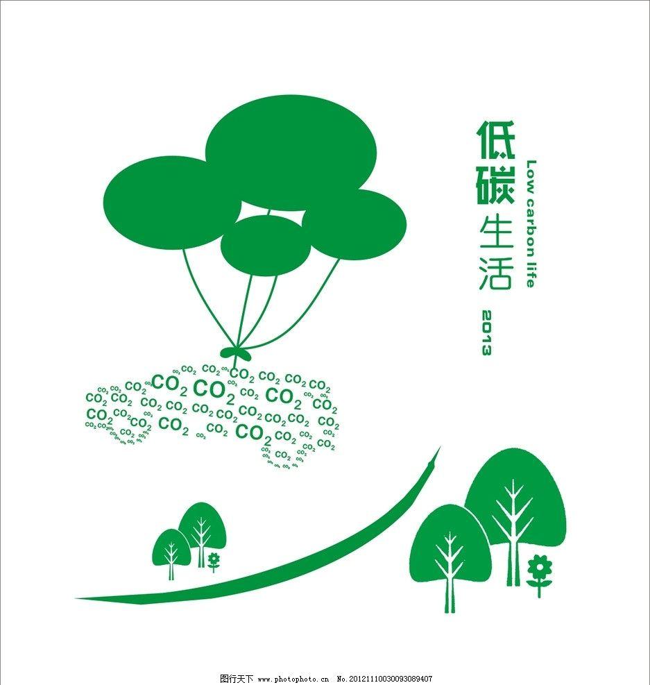 logo logo 标志 设计 矢量 矢量图 素材 图标 937_987