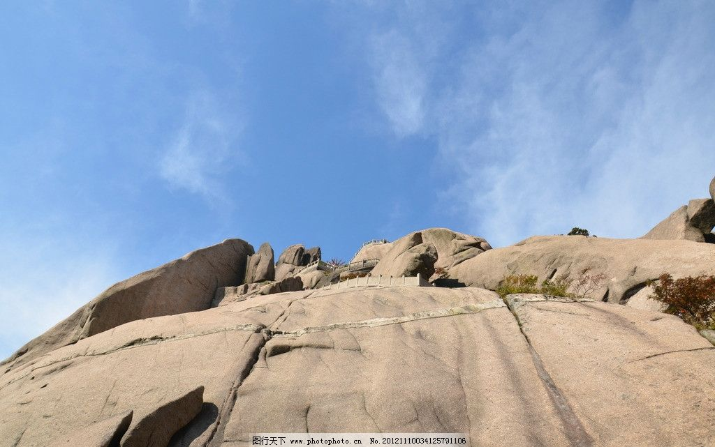 黄山 山崖 松树 蓝天 白云 摄影图 自然风景 旅游摄影