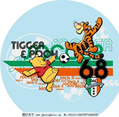 迪士尼手绘老虎