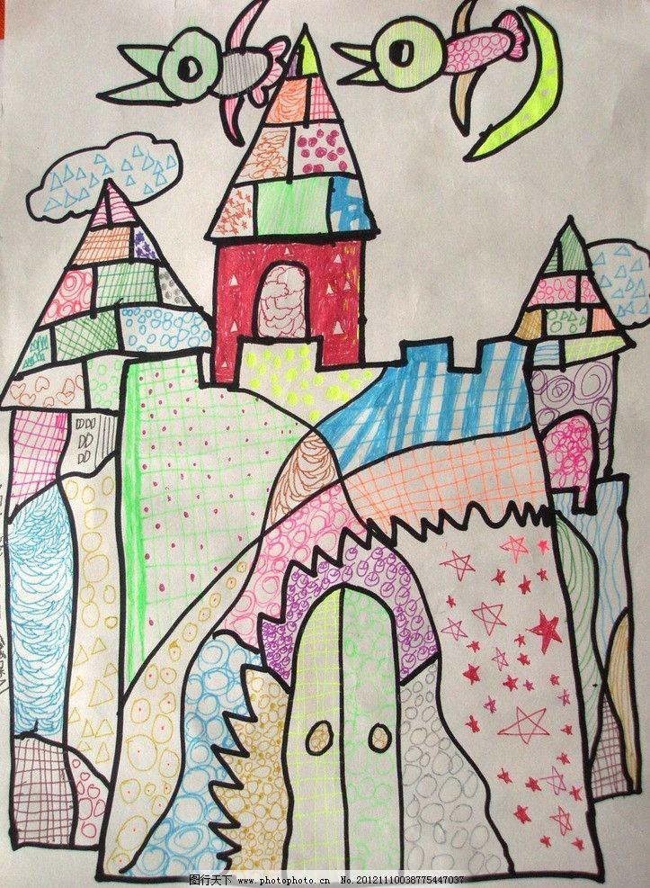 飞过城堡小鸟 房子 城堡 儿童画 线描 绘画 设计 想象画 色彩 优秀