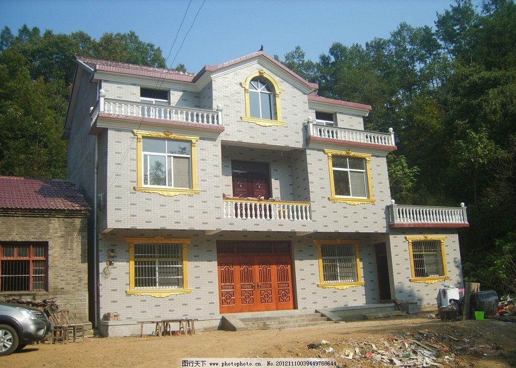 现在家村新房 别墅 农村建筑 新农村建筑 山区房子 房子 建筑摄影