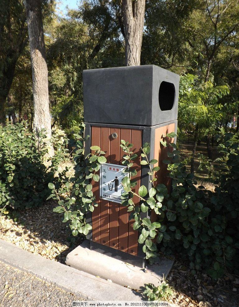 垃圾桶 植物 树木 公园 建筑园林 摄影